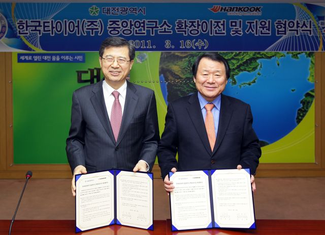 Hankook Tire vice chairman and CEO Seung Hwa Suh (left) and Daejeon Metropolitan City Mayor Mr. Hong-chul Yum (right) sign an MOU for the relocation and expansion of the company's Main R&D Center in Korea.